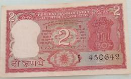 Inde  India 2 Rupees..I G Patel..450642 - India