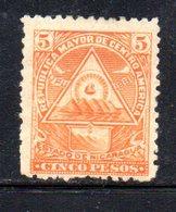 APR1934 - NICARAGUA 1898 , Yvert N. 109  *  Linguella Forte (2380A) - Nicaragua