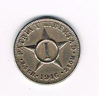 //  CUBA  1 CENTAVO   1946 - Cuba