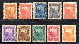 APR1936 - NICARAGUA 1893 , Serie Yvert N. 50/59  *  Linguella Forte (2380A) - Nicaragua