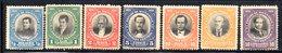 APR1938 - NICARAGUA 1921 , Serie Yvert N. 417/423  *  Linguella (2380A) - Nicaragua