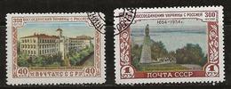 Russie 1954 N°Y.T. ; 1708 Et 1709 Obl. - Used Stamps