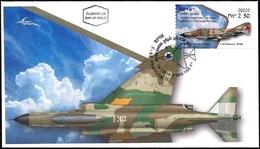 ISRAEL 2019 - Israeli Air Force Fighter Jets - F-4E PHANTOM II - Be'er Sheva ATM # 220 Label - FDC - Militaria