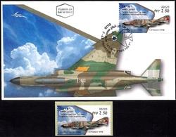 ISRAEL 2019 - Israeli Air Force Fighter Jets - F-4E PHANTOM II - Be'er Sheva ATM # 220 Label - MNH & FDC - Militaria