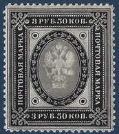 Finlande 1891 N°47** Neuf Fraicheur Postale !! RR Signé Calves - Neufs