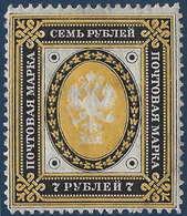 Finlande 1891 N°48** Neuf Fraicheur Postale !! RR Signé Calves - Neufs