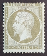 1862-1871, Emperor Napoléon Lll, 1c, Empire Française, France - 1862 Napoléon III