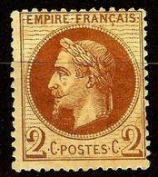 EXTRA NAPOLEON N°26a 2c Rouge-Brun Foncé NEUF Avec GOMME* Cote 200€ PAS D'AMINCI - 1863-1870 Napoleone III Con Gli Allori