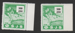 Denmark, O.S.J.S. Jernbane, Error, Railway Stamp - Danimarca
