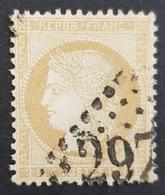 1871 - 1875, Ceres, 15c, France, Empire Française - 1871-1875 Ceres