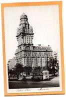 Montevideo Uruguay Old Real Photo Postcard - Uruguay