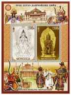 Mongolie Mongolia Bf 380 Bouddha, Temple, Masque, Costume, Monastère - Buddhismus