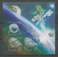 1893/ Espace (space)  Neuf ** MNH Russie (Russia Urss USSR) Spoutnik Spoutnik 2007 Korolev/tsiolkovski - Spazio