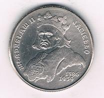 500 ZLOTYCH 1989 POLEN /5546/ - Pologne