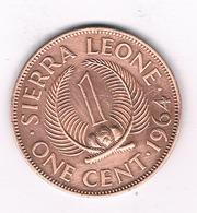 1 CENT 1964 SIERRA LEONE /7049/ - Sierra Leone