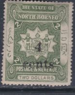 Bornéo Du Nord : Compagnie N° 107 X Partie De Série Surchargée : 4 C. Sur 2 D. Olive Trace De Charnière Sinon TB - Bornéo Du Nord (...-1963)