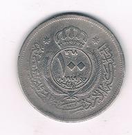 100 FILS 1949   JORDANIE /5558/ - Jordanie