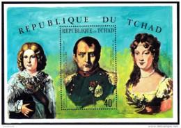 Napoléon Ier 143 - Tchad Bloc De Luxe Mnh ** Et Marie Louise - Napoleón