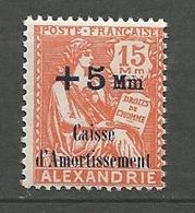 ALEXANDRIE N° 81 NEUF** LUXE SANS CHARNIERE / MNH - Alexandrie (1899-1931)