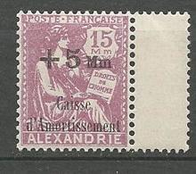 ALEXANDRIE N° 82 NEUF** LUXE SANS CHARNIERE / MNH - Alexandrie (1899-1931)