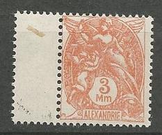 ALEXANDRIE N° 75 NEUF** LUXE SANS CHARNIERE / MNH - Alexandrie (1899-1931)