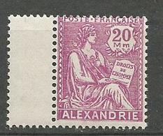 ALEXANDRIE N° 77 NEUF** LUXE SANS CHARNIERE / MNH - Alexandrie (1899-1931)