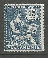 ALEXANDRIE N° 76 NEUF** LUXE SANS CHARNIERE / MNH - Alexandrie (1899-1931)