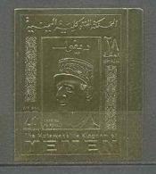 025 Charles De Gaulle Yemen Royaume (kingdom) (kingdom) N°1165B Neuf ** MNH OR (gold Stamps) COTE 35 EURO Non Dentelé (i - Yémen