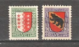 Switzerland 1921 Mi 172-173 MH PRO JUVENTUTE (2) - Pro Juventute