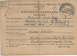 CARTE RUSSIE CCCP Mars 1955 Cachet GRUNBERG, DEUTSCHLAND AMERIKA ZONE -> MOCKBA MOSCOU - Covers & Documents