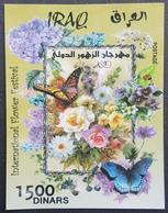 Iraq NEW 2019 Block S/S Souvenir Sheet MNH - Flowers & Butterflies - Ltd Issue 1.000 Only !!! - Iraq