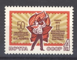 RU1  -  Russie  :  Yv  3842  ** - Nuovi