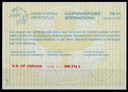JORDANIE / JORDAN La29D 800 FILS InternationalReply Coupon Reponse Antwortschein IAS IRC Mint ** - Jordanien