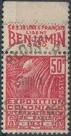 FRANCE - 1930, Mi 259, Yt 272 Publicitaires, Oblitére - Publicidad