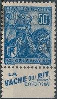 FRANCE - 1929, Mi 237, Yt 257 Publicitaires, Blitéres - Publicités