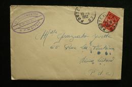 Lettre FM BPM 517 A Avec Correspondance 19/6/52  SP 70 616 - Postmark Collection (Covers)