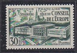 France 1952 Conseil De L'Europe 1v ** Mnh  (43618) - Gebruikt