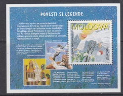 Europa Cept 1997 Moldova  M/s ** Mnh (43619) - 1997