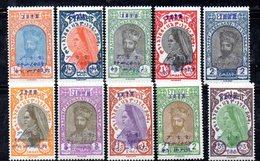 ETP129 - ETIOPIA 1928 , Serie Yvert N. 156/165  *  Linguella  (2380A). - Ethiopia