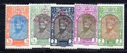 ETP133 - ETIOPIA 1928 , Serie Yvert N. 166/170  *  Linguella  (2380A).  Ras Tafari - Ethiopia