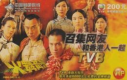 TARJETA FUNCIONAL DE CHINA. TV ACCESS - ACCESO TV. Tvb-2006-3w(12-1). CN-TVB-001 (361) - Cine & TV