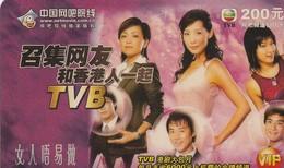 TARJETA FUNCIONAL DE CHINA. TV ACCESS - ACCESO TV. Tvb-2006-3w(12-2). CN-TVB-002 (362) - Cine & TV