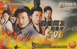 TARJETA FUNCIONAL DE CHINA. TV ACCESS - ACCESO TV. Tvb-2006-3w(12-3). CN-TVB-003 (355) - Cine & TV