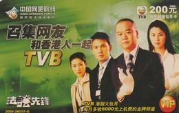 TARJETA FUNCIONAL DE CHINA. TV ACCESS - ACCESO TV. Tvb-2006-3w(12-4). CN-TVB-004 (363) - Cine & TV