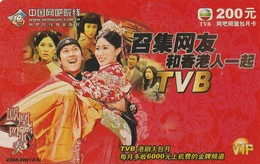 TARJETA FUNCIONAL DE CHINA. TV ACCESS - ACCESO TV. Tvb-2006-3w(12-5). CN-TVB-005 (357) - Cine & TV