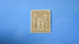 Type Sage N° 86 Neuf (*) Sans Gomme Centrage Parfait - 1876-1898 Sage (Type II)