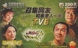 TARJETA FUNCIONAL DE CHINA. TV ACCESS - ACCESO TV. Tvb-2006-3w(12-8). CN-TVB-008 (360) - Cine & TV