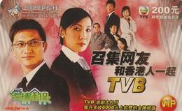TARJETA FUNCIONAL DE CHINA. TV ACCESS - ACCESO TV. Tvb-2006-3w(12-9). CN-TVB-009 (356) - Cine & TV