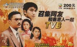 TARJETA FUNCIONAL DE CHINA. TV ACCESS - ACCESO TV. Tvb-2006-3w(12-10). CN-TVB-010 (358) - Cine & TV