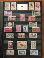 FRANCE Année Complète 1968 - YT N° 1542 à 1581 - 40 Timbres Neufs Sans Charnière - 1960-1969